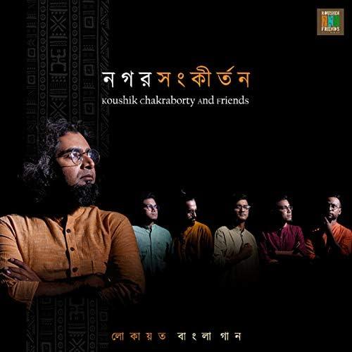 Koushik Chakraborty
