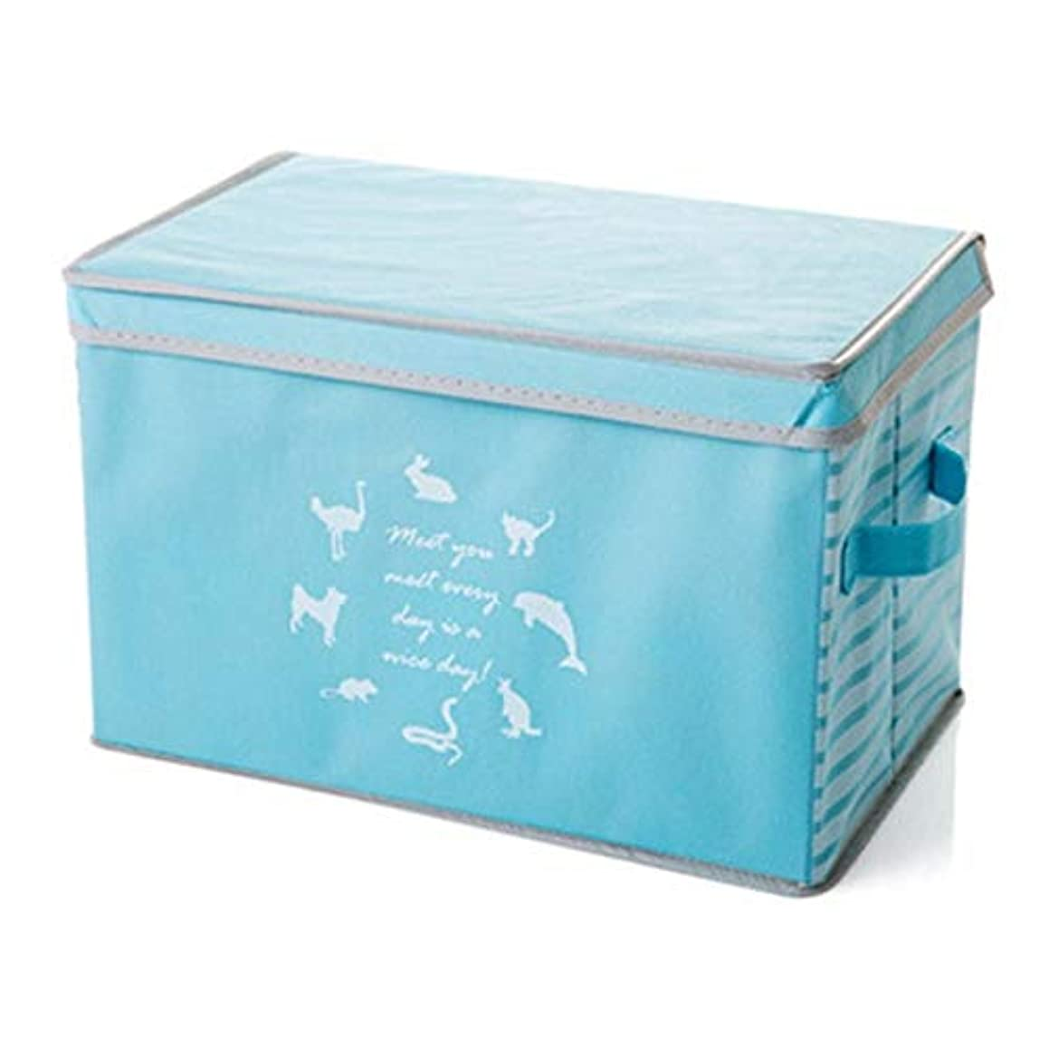 TOSHUN 1PCS ven Storage Box Clothes with Lids Clothing Underwear
