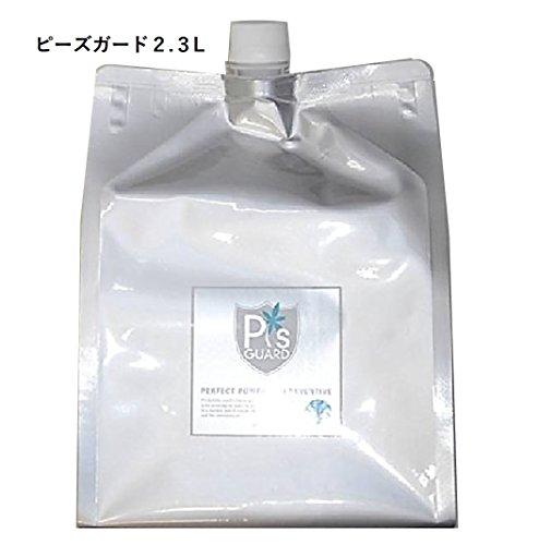 cadoカドー除菌消臭器ピーズガードPG-E620