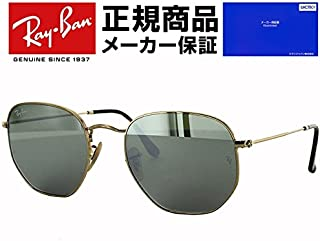 Ray   Ban Sunglass for Unisex  Blue - 3548N  54  001  30