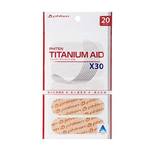 Phiten Tape X30 Titanium Aid