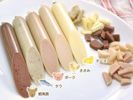 iliosmile(イリオスマイル) 犬用 国産・無添加 贅沢彩りソーセージセット×10個セット