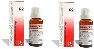 2 LOT X Dr. Reckeweg - Homeopathic Medicine - R2 - Heart Efficiency - Gold Drops