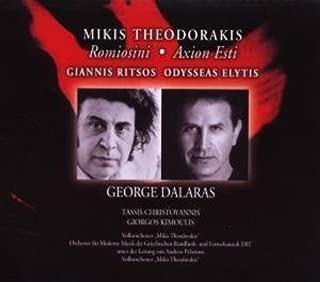 Best mikis theodorakis romiosini Reviews