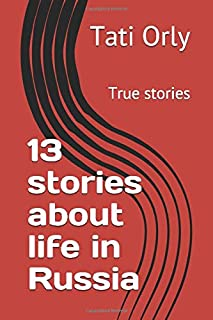 13 stories about life in Russia: True stories (The entire collection of stories)