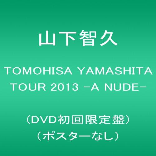 [画像:TOMOHISA YAMASHITA TOUR 2013 -A NUDE-(初回限定盤) (ポスターなし) [DVD]]