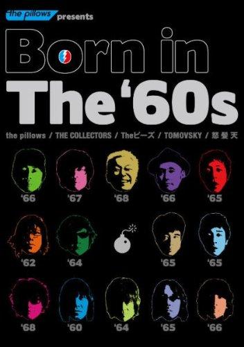 Born in The '60s [DVD]