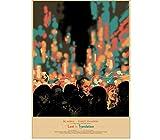 Lost in Translation Klassischer Film Kraftpapier Poster Bar