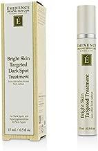 Bright Skin Targeted Dark Spot Treatment