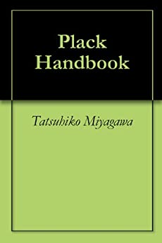[Tatsuhiko Miyagawa]のPlack Handbook (English Edition)