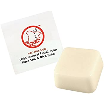 Chidoriya Hydrating Silk and Organic Rice Bran Soap for Sensitive Skin, Traditional Natural Facial Cleanser Made from Pure Vegetable Oils and Tennyokoh Aromatherapy Essences, 0.5 Ounce Bar