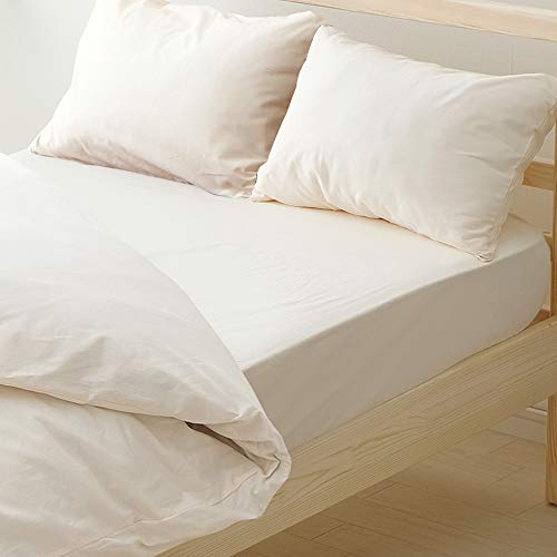 アイリスオーヤマ ボックスシーツ 綿100% シーツ ベッドカバー マットレスカバー シングル 100×200×25cm 洗える ベージュ CMB-S
