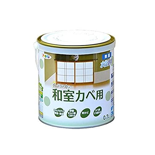 水性インテリアカラー 和室カベ用 0.7L