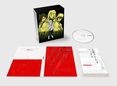 文豪ストレイドッグス DEAD APPLE( デッドアップル ) [Blu-ray]
