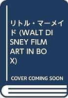 リトル・マーメイド (WALT DISNEY FILM ART IN BOX)
