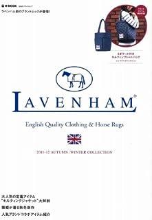 LAVENHAM 2011-12 AUTUMN/WINTER COLLECTION (e-MOOK) (e-MOOK 宝島社ブランドムック)