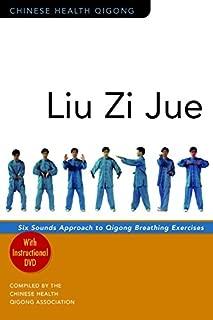 Liu Zi Jue: Six Sounds Approach to Qigong Breathing Exercises (Chinese Health Qigong)