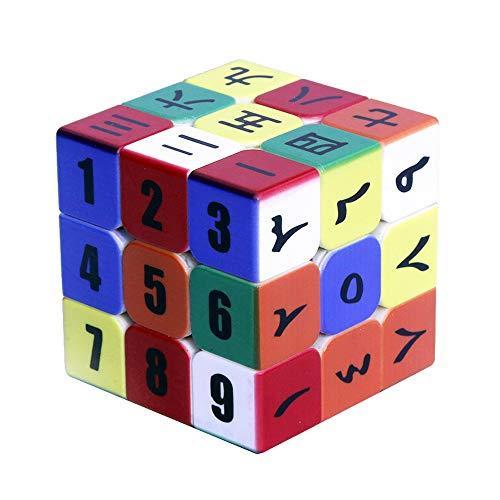 JMFHCD Cubo Mágico 3X3X3 Matemática Speed Cube Rompecabezas Juguetes Educativos Regalos para Niños Los Adultos