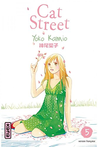 Cat Street - Tome 5