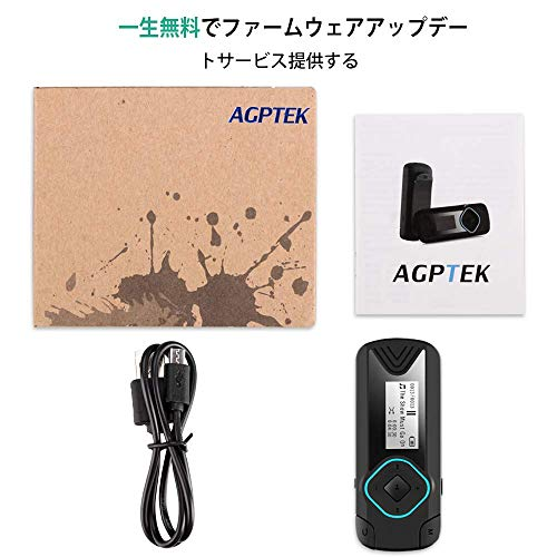 AGPTEK『R3MP3プレーヤー』