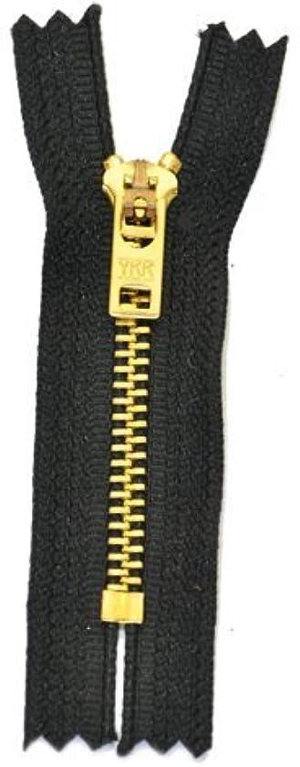 Zipperstop # Jean YKK #5-Made in USA-Brass ~ 580 Black (3 Zippers/Pack), Piece