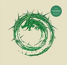 Guild Wars 2: Heart of Thorns Original Soundtrack