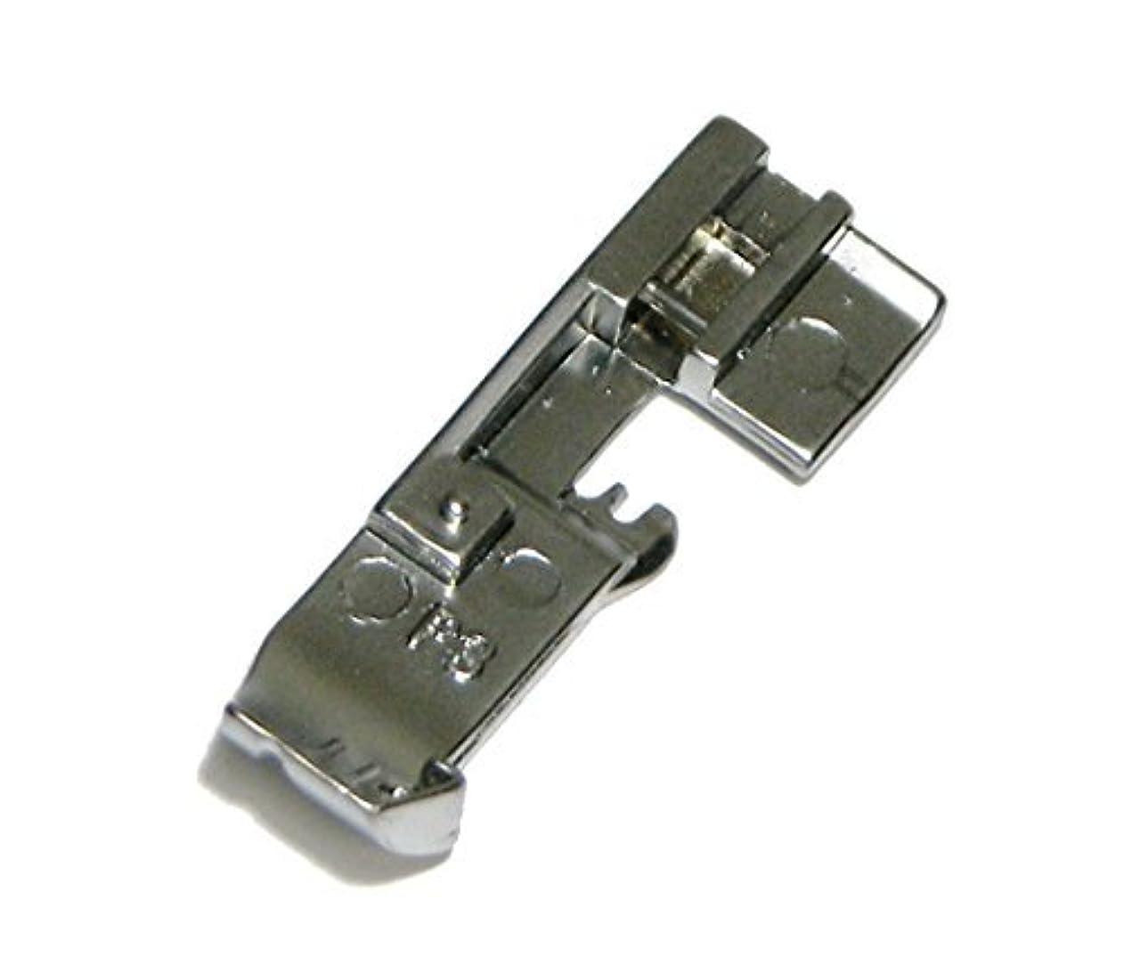 Babylock [ Cording Foot - 3mm ] for Enlighten (BLE3ATW) etc Over Lock Serger Machine jcmmbubmkjh41738