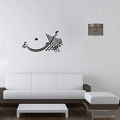 LKJHGU Quran Islam Muslim Zitate Wandaufkleber Arabische Moschee Kunst Etikette und lebendige heilige Kunst