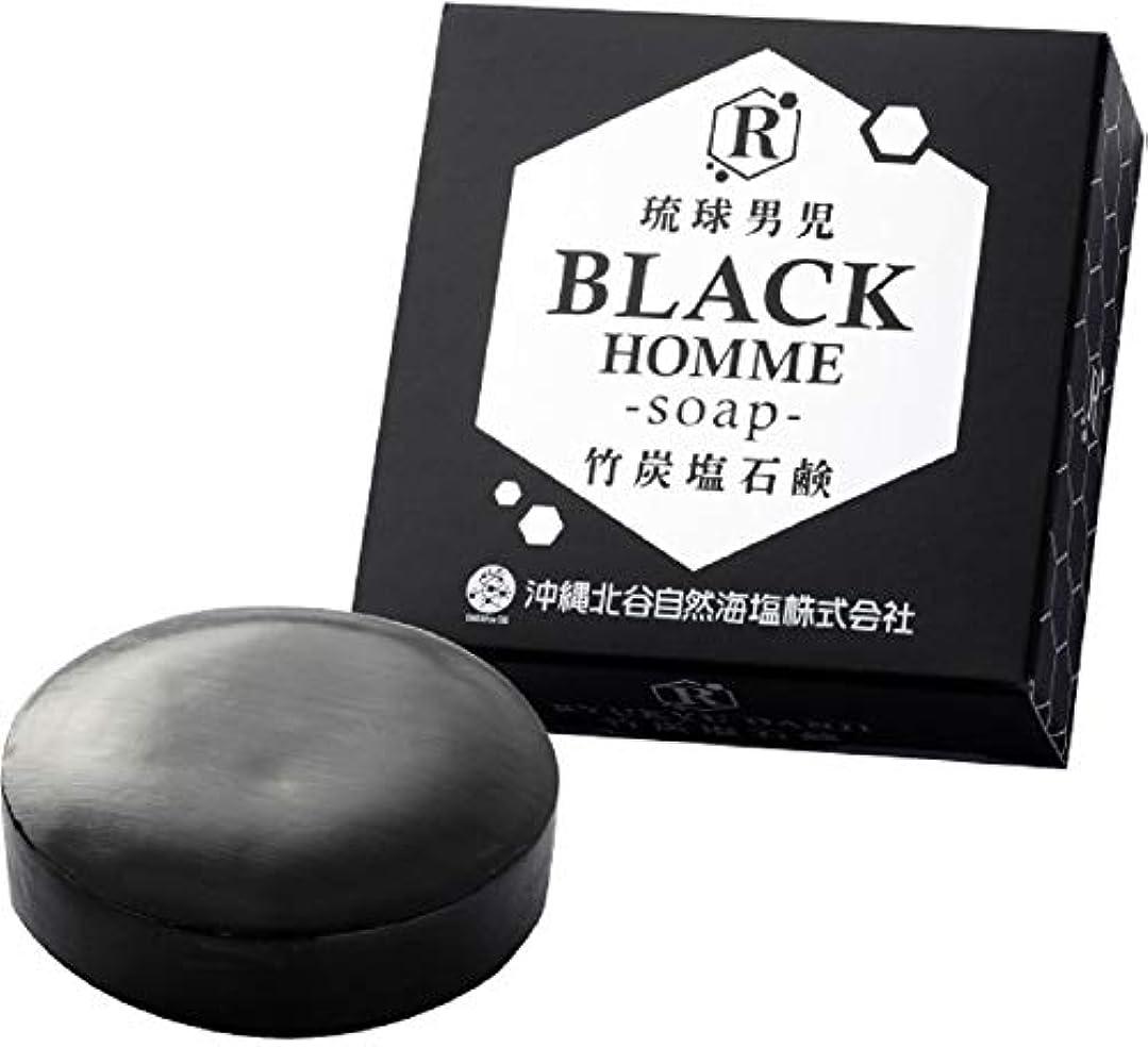 医学衝動恐れる【3個セット】琉球男児 竹炭塩石鹸 BLACK HOMME-soap- 60g 泡立てネット付き