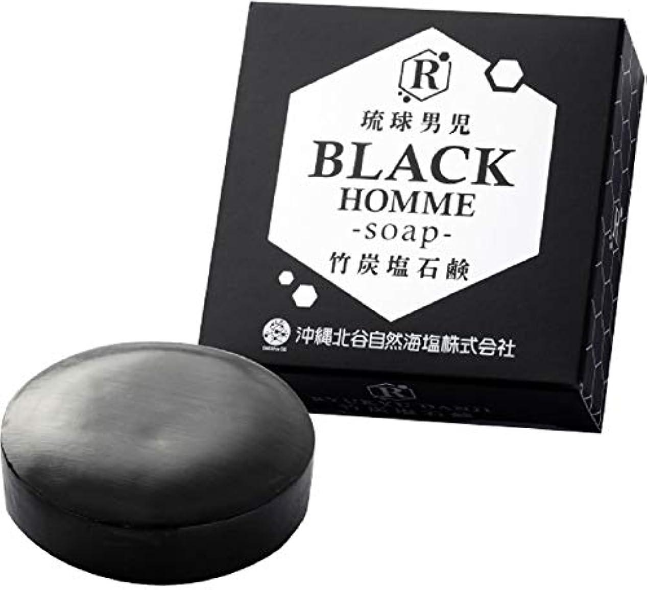 騒乱鑑定粘性の【3個セット】琉球男児 竹炭塩石鹸 BLACK HOMME-soap- 60g 泡立てネット付き