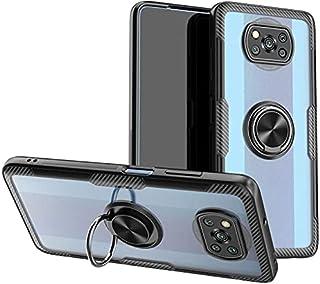 شاومي بوكو اكس 3 برو (Xiaomi Poco X3 PRO) جراب خلفي شفاف مقاوم للصدمات ومزود بدبله معدنيه - أسود