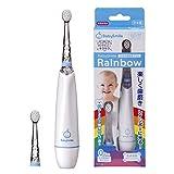 ベビースマイル 小児用電動歯ブラシ ベビースマイルレインボー ブルー S-204B