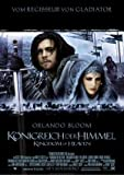 Kingdom of Heaven – Orlando Bloom – German Movie Wall