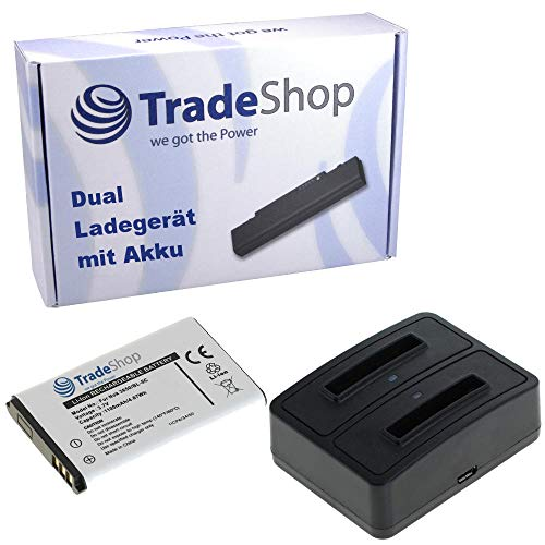 Set-Angebot: Hochleistungs Li-Ion Akku + Dual Ladegerät Ladestation Micro-USB für Philips Babyphone Avent SCD600 SCD600/10 SCD610 Olympia Caro Rot