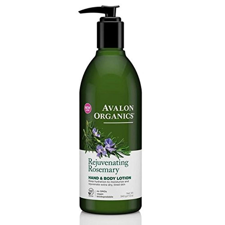 説明疎外するメキシコAvalon Organics Rosemary Hand & Body Lotion 340g - (Avalon) ローズマリーハンド&ボディローション340グラム [並行輸入品]