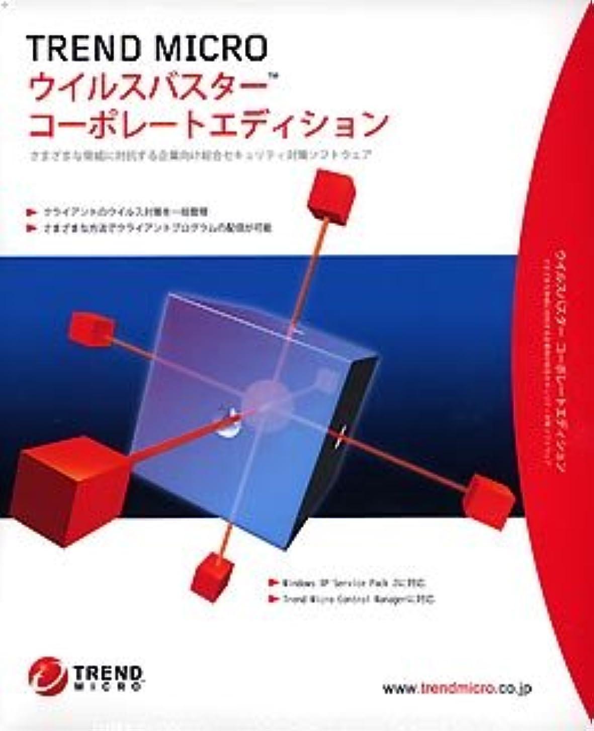 調整可能プラス膜ウイルスバスター コーポレートエディション 5ユーザパック Ver7.3