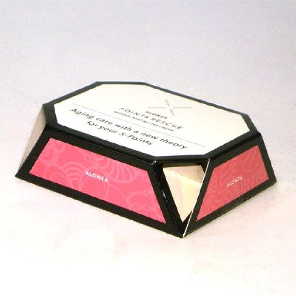 リレー褐色フェローシップ美心舎 アロンザ エックスポインツ レスキュー 25g 4990441011412