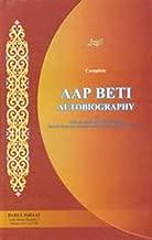 Aap Beeti (Auto Biography of Hazrat Sheikh)