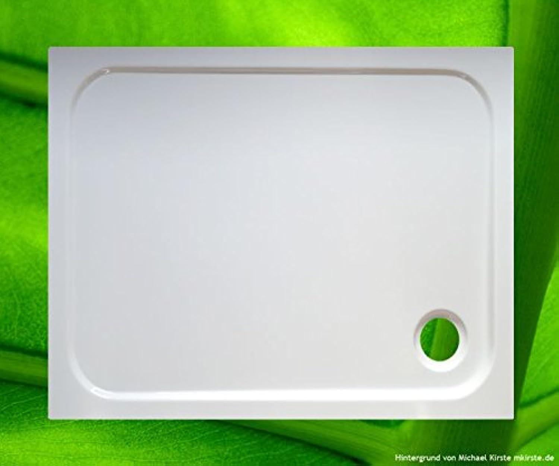 Duschwanne 100x80 + Wannentrger + Ablauf - preisgünstiges KOMPLETTANGEBOT - Duschtasse 100x80x2,5 cm