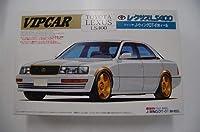 1/24スケール VIPCAR1 トヨタ レクサス LS400 プラモデル FUJIMI 17インチ Jウィング DT01ホイール プラモ 金属箔シール