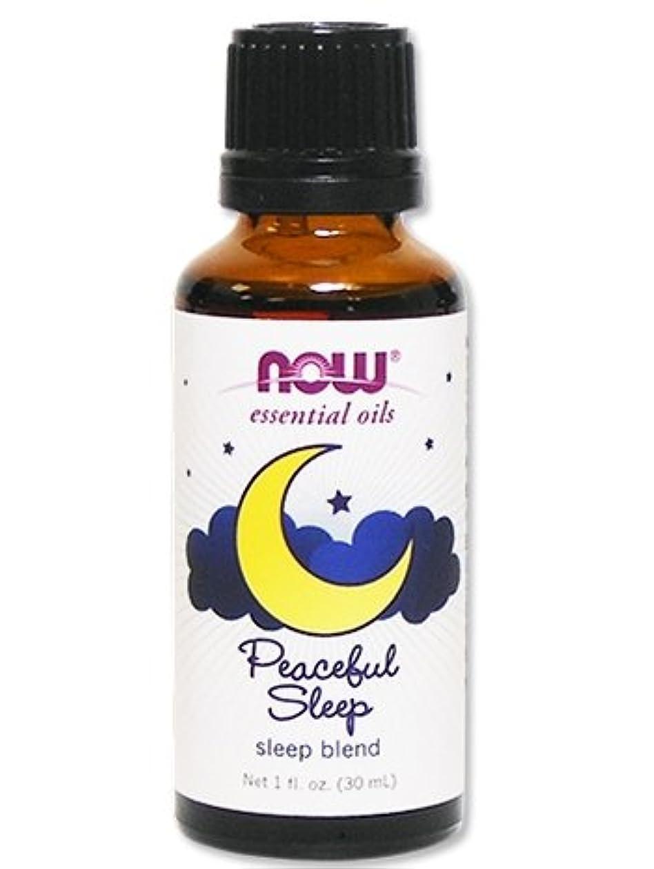 殺します窓を洗う必要とするNow Foods Peaceful Sleep Oil Blend 1 OZ 1oz [並行輸入品]