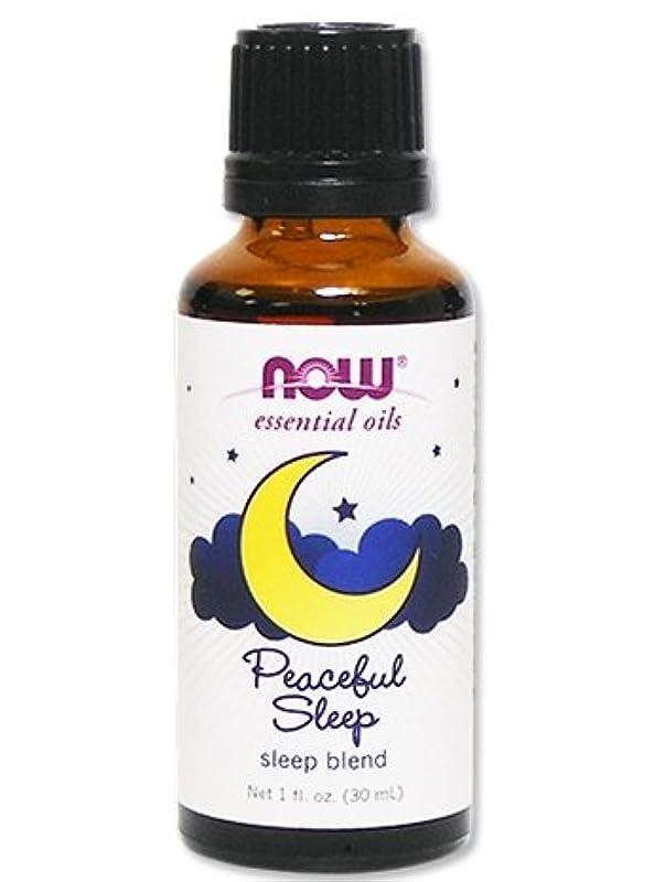 ビルマ突き刺す探検Now Foods Peaceful Sleep Oil Blend 1 OZ 1oz [並行輸入品]
