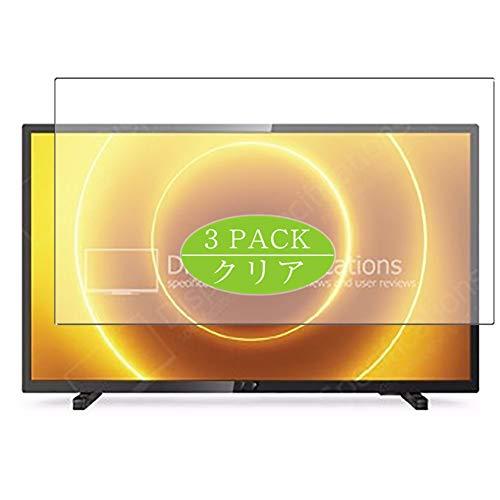 VacFun 3 Piezas HD Claro Protector de Pantalla Compatible con Philips 32PHS6605 / 12 31.5' Display Monitor, Screen Protector...
