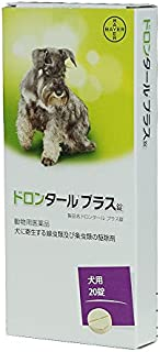 【動物用医薬品】バイエル薬品 ドロンタールプラス錠 犬用 20錠