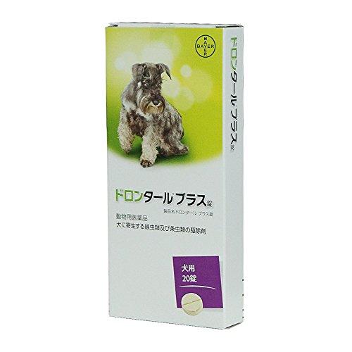 【動物用医薬品】バイエル薬品 ドロンタールプラス錠 犬用 20個 (x 1)