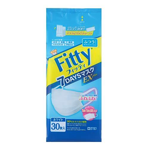 フィッティ 7DAYSマスク EXプラス ふつうサイズ 30枚入