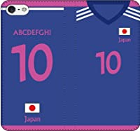 iPhone用選択可:サッカー手帳ユニフォームケース(日本代表:2015_B)(好きな番号と名前を受注生産) iPhone7用
