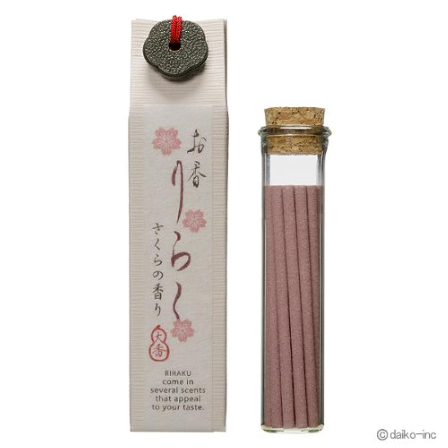 お香りらく さくら お香15本入 6個セット