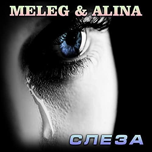 MELEG & Alina