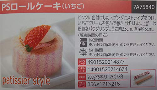 PSロール ロールケーキ ( いちご ) 200g×12本 冷凍 業務用